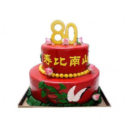 【八十大寿】祝寿蛋糕